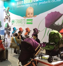 baby stroller fair guangzhou china babywereld