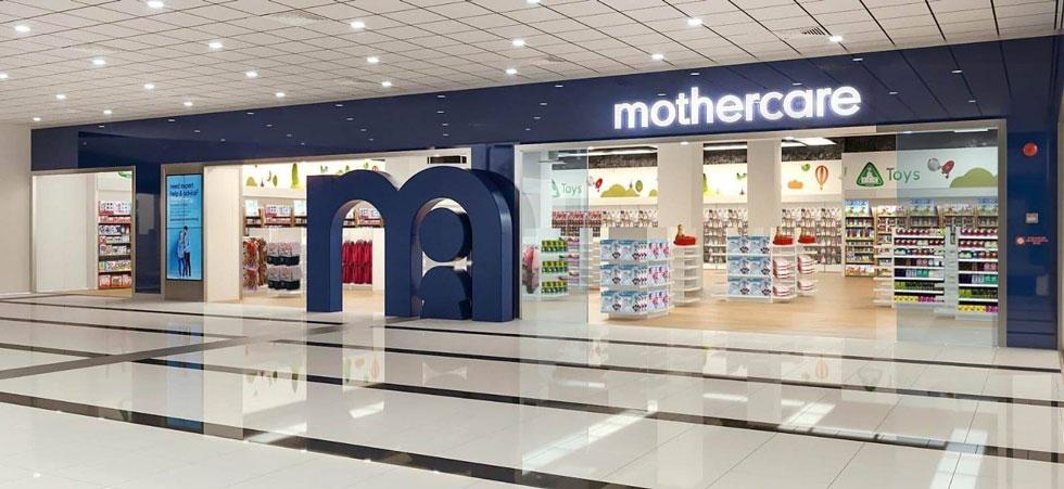 mothercare sluit winkels