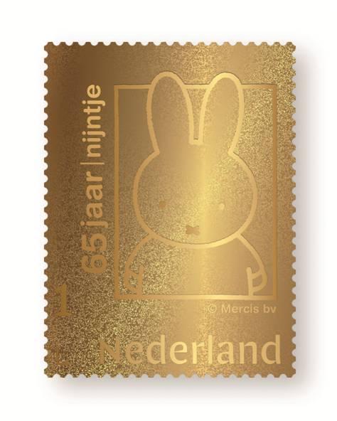 nijntje postzegel goud