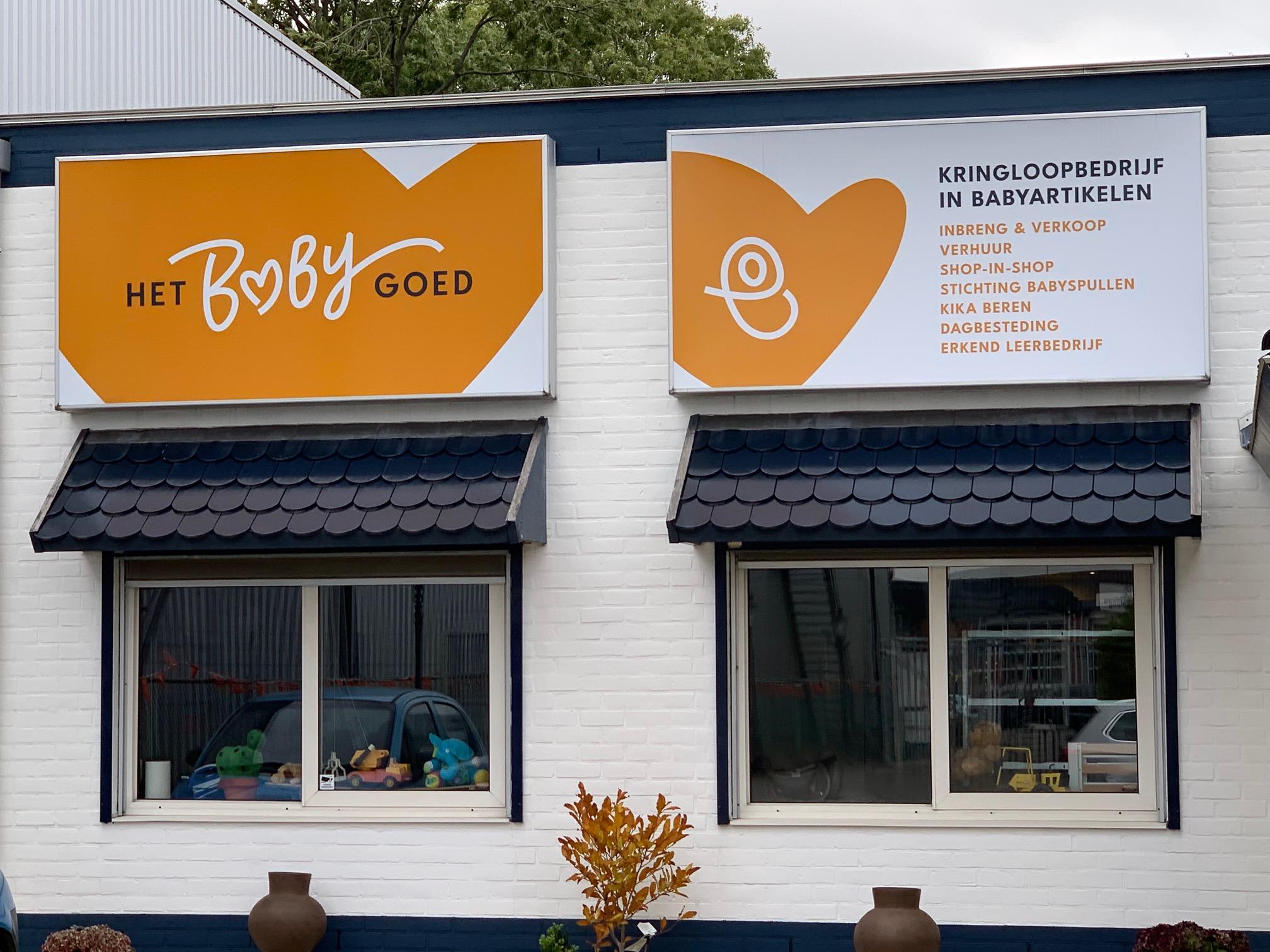 Het BabyGoed, kringloopwinkel babyspullen